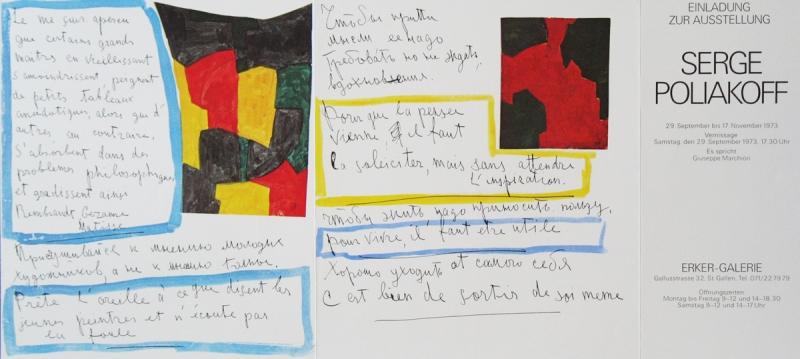 Poliakoff Serge 1973 Erker Galerie Stgallen Künstlerplakate