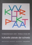 Bill, Max - 1974 - (Kulturelle Plakate) KGM Zürich