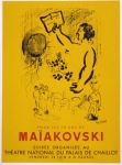 Poster: Chagall, Marc - 1963 - Theatre national (Maiakovski)