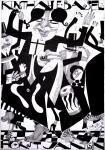 Janssen, Horst - 1966 - Kunsthalle Basel
