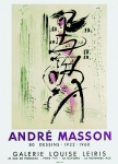 Poster: Masson, André - 1960 - Galerie Leiris