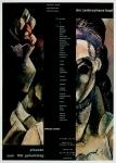 Mavignier, Almir - 1981 - (Picasso) Hamburger Kunsthalle