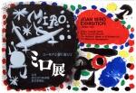 Miró, Joan - 1966 - Tokyo und Kyoto