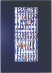 Agam, Yaacov - o.J. - Engel Galleries New York