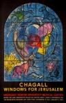 Chagall, Marc - 1961 - (La tribu de Benjamin) Hebrew University