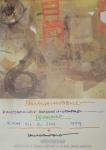 Rauschenberg, Robert - 1994 - Kunstsammlung NRW