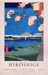Poster: Hiroshige, Ando - 1955 - Galerie Breres