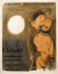 Chagall, Marc - 1952 - (Couple en ocre) Galerie Maeght