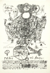 Janssen, Horst - 1958 - Galerie Sandner (Heinz Trökes)