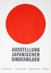 Anonym - 1964 - Gürzenich Köln (Japanische Kinderbilder)