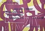 Grieshaber, HAP - 1956 - Ludwigshafen (junge maler + bildhauer)