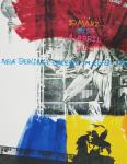 Rauschenberg, Robert - 1990 - Neue Berliner Galerie (ROCI)