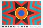 Chin, Hsiao - 1966 - Galleria il Canale