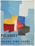 Poster: Poliakoff, Serge - 1965 - Galerie Dina Vierny
