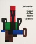 Reichert, Josua - 1966 - Fähre Saulgau