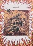 Yokoo, Tadanori - 1989 - Pour les droits de lhomme