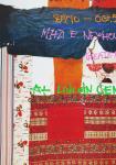 Rauschenberg, Robert - 1986 - Lincoln Center New York (WOZA - Festival of South African Theater)