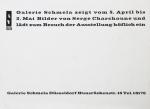 Charchoune, Serge - 1963 - Galerie Schmela Düsseldorf