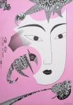 Nagai, Kazumasa - 1989 - Pour les droits de lhomme