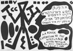 Penck, A.R. - 1983 - Tel Aviv Museum (Expedition to the Holyland)