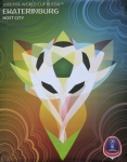 Poster: Football World Cup - 2018 - FIFA World Cup Russia (Ekaterinburg)