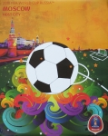 Poster: Football World Cup - 2018 - FIFA World Cup Russia (Moscow)