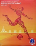 Poster: Football World Cup - 2018 - FIFA World Cup Russia (Nizhny Novgorod)
