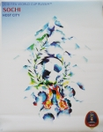 Poster: Football World Cup - 2018 - FIFA World Cup Russia