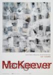 McKeever, Ian - 2012 - Josef Albers Museum Bottrop