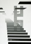 Takahashi, Yoshimaru - 2001 -  Oji Paper Gallery Osaka (Kekkai)