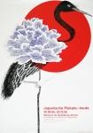 Nagai, Kazumasa - 2006 - Museum für Gestaltung Zürich (Japanische Plakate - heute)
