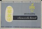 Kalckreuth, Jo von - 1949 - Chinesische Kunst