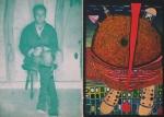Hundertwasser, Friedensreich - 1967 - Galerie Flinker (Einladung)