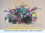 Tinguely, Jean - 1982 - Tel Aviv Museum